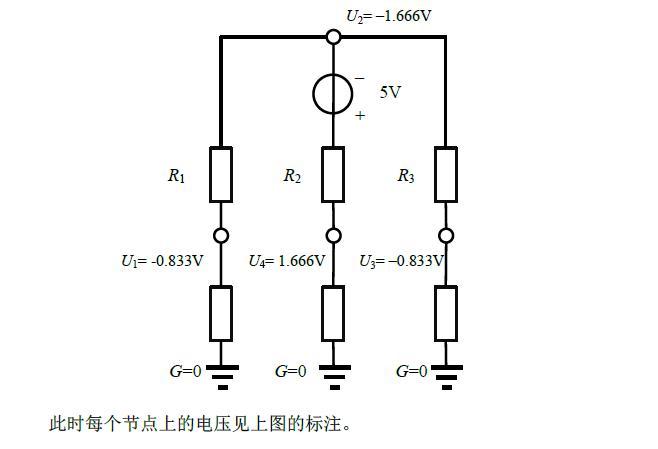 p2-8077电路图